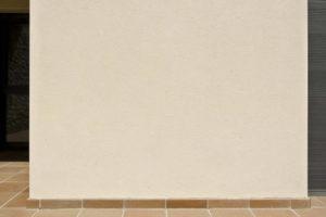 plâtre mural étanche